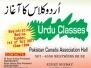 PCA NE Campus Weekly Urdu Class Registration in October 2017