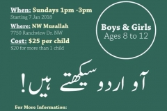 PCA NW Campus Weekly Urdu Class Registration in January 2018