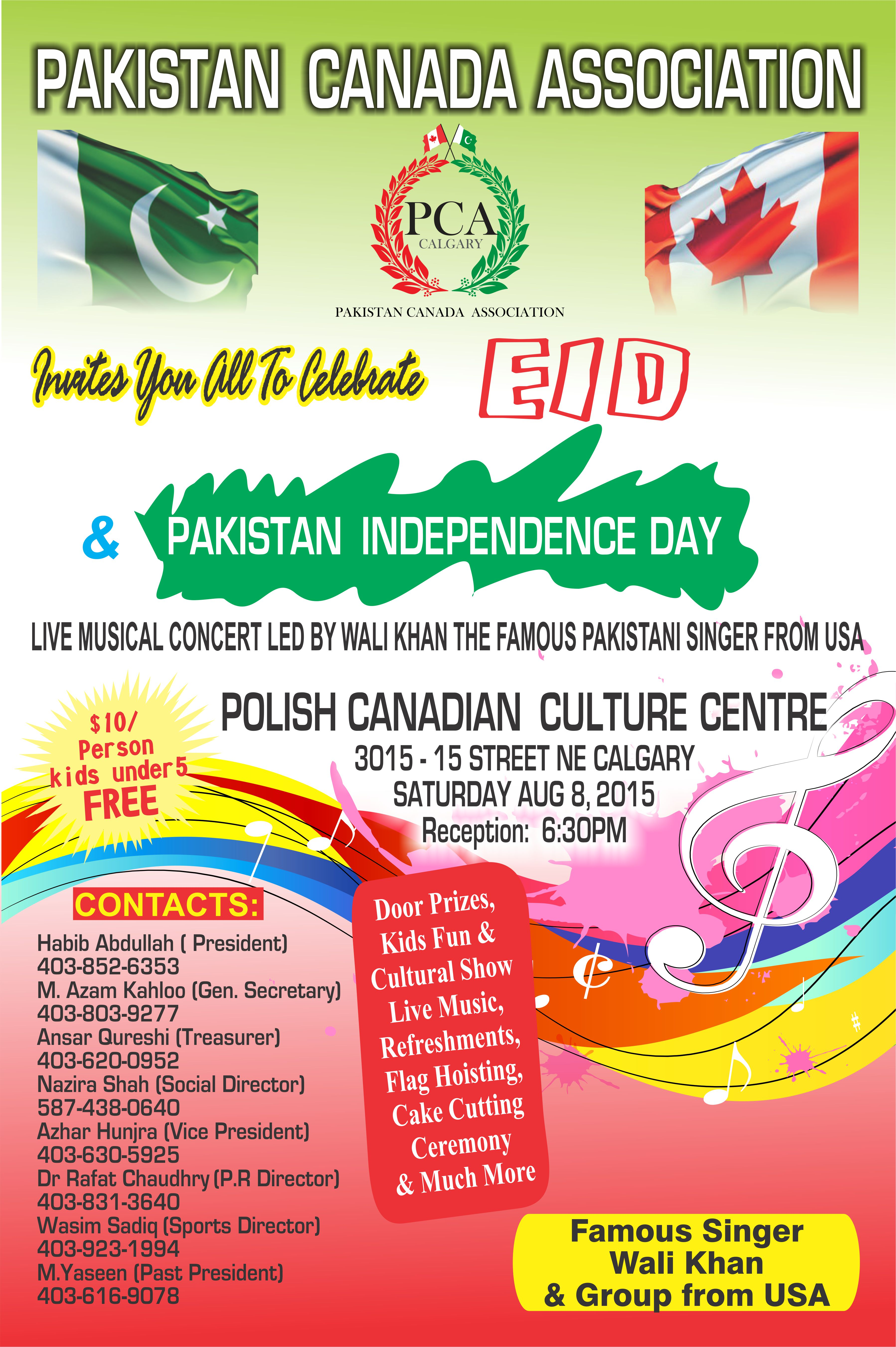 PCA Eid & Pakistan Independence Day