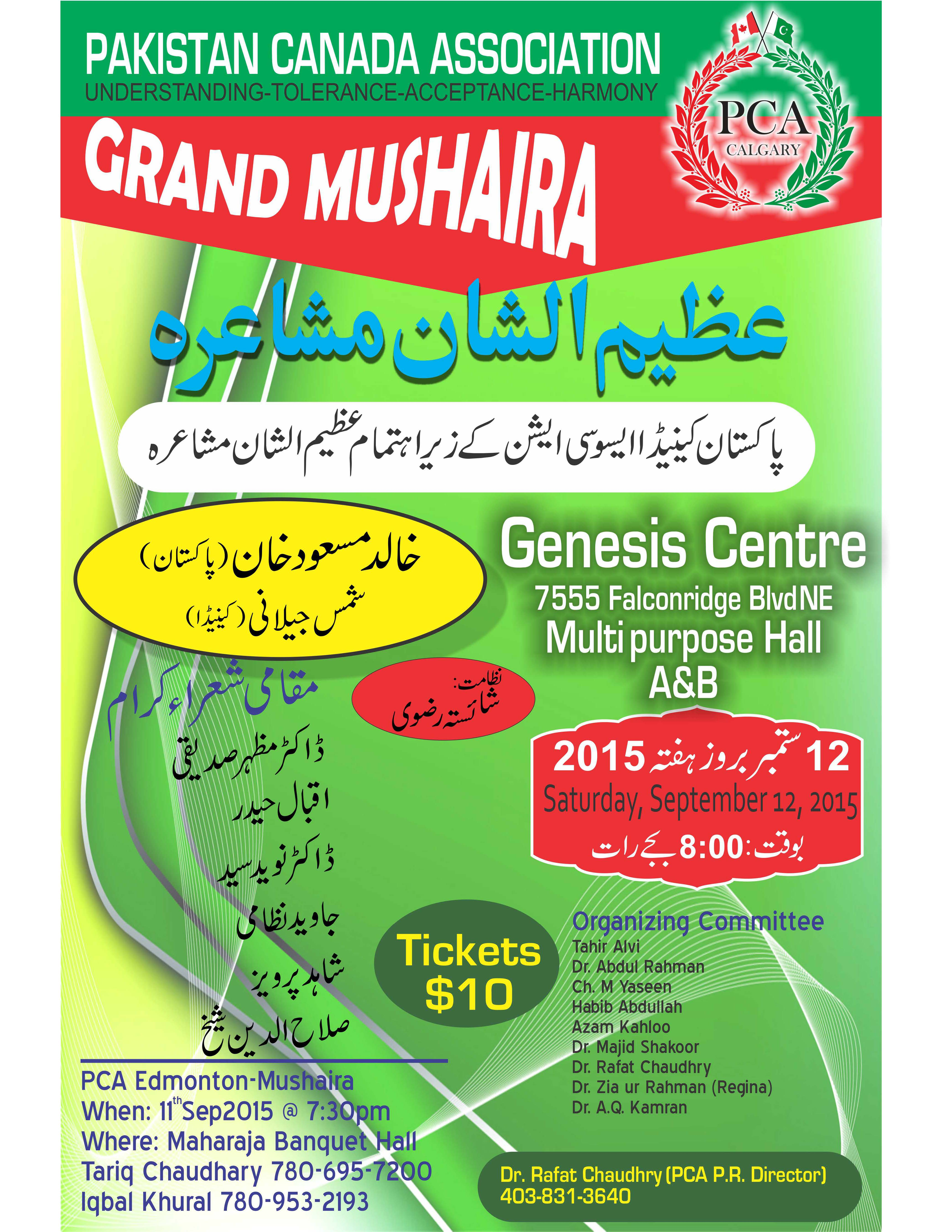Grand Mushaira to take place on 12th Sept 2015 at Genesis Center Multipurpose hall A and B at 8 PM.