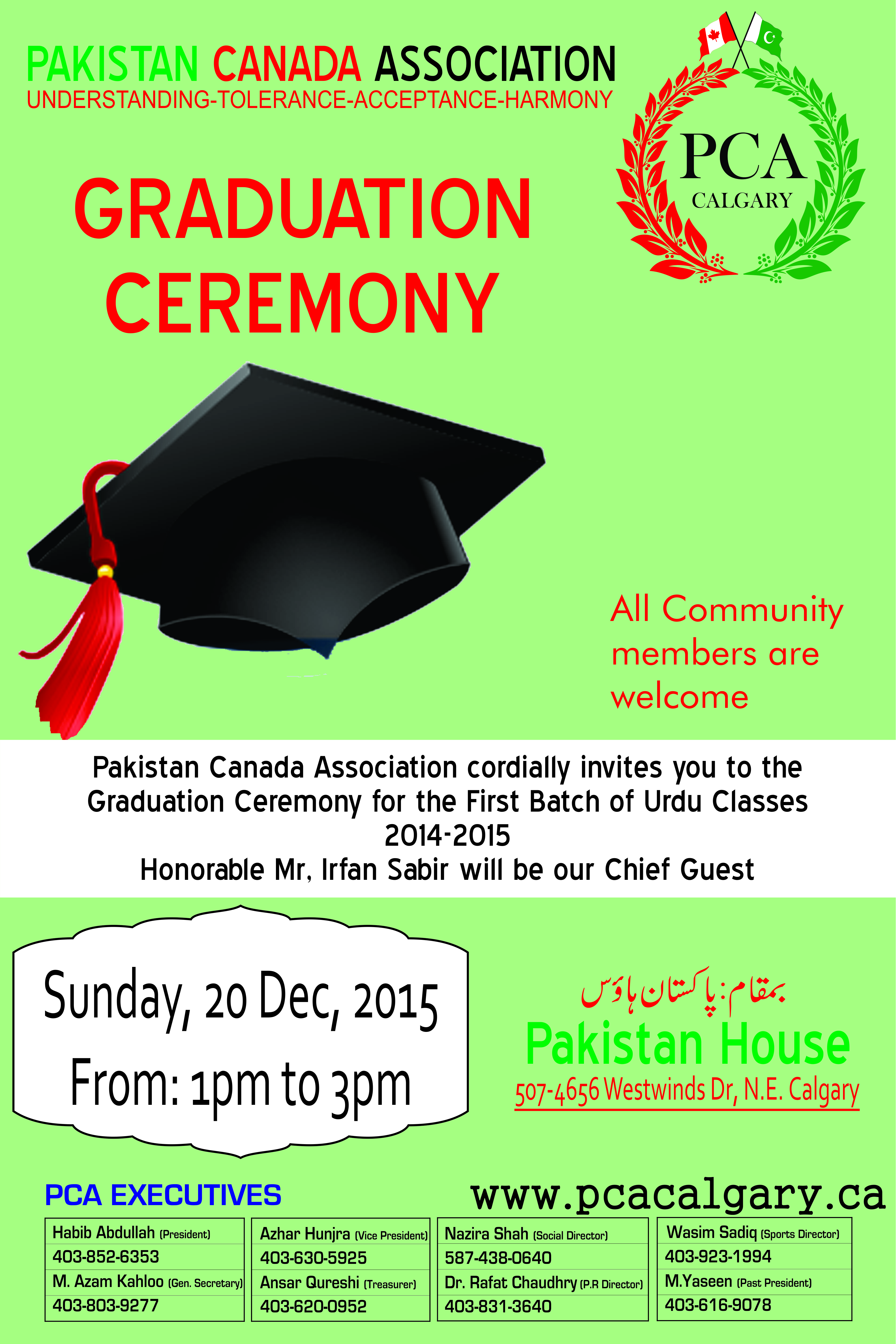 Urdu Classes Graduation of 2015