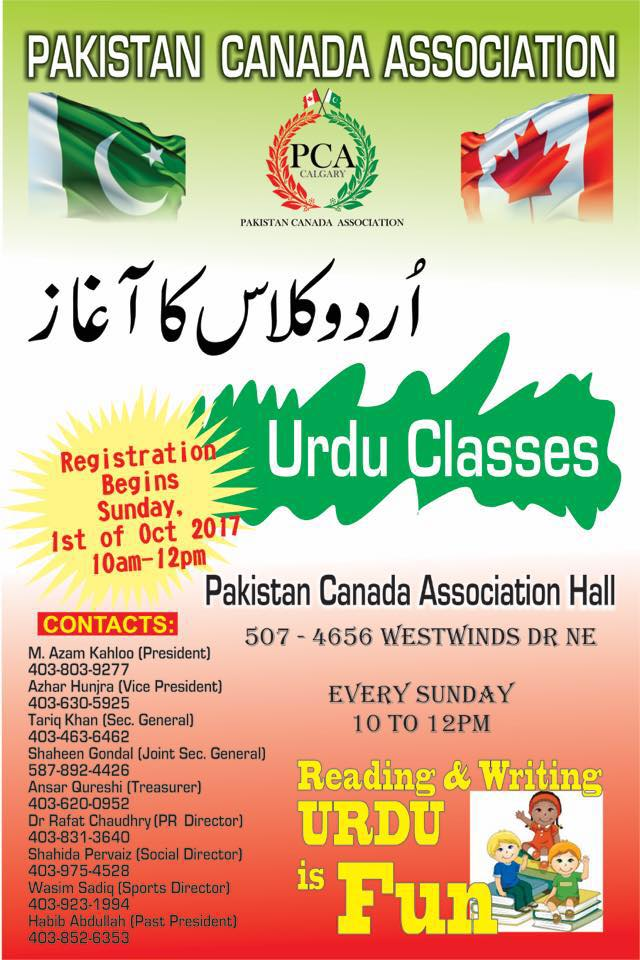 PCA NE Campus Weekly Urdu Class Registration in October 2017