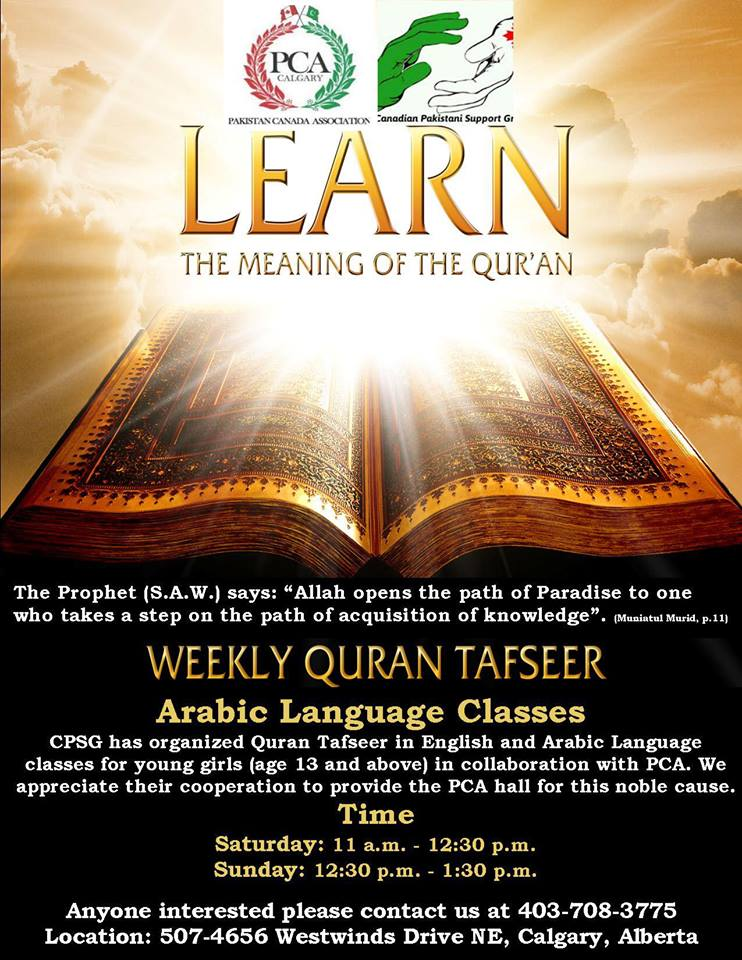PCA Weekly Quran Class Registration in November 2017