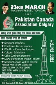Join us in our Pakistan Resolution Day Celebration on March 23, 2018 @ PCA Cultural Centre | Calgary | Alberta | Canada