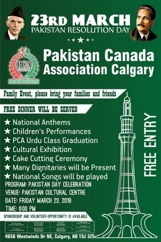 Join us in our Pakistan Resolution Day Celebration on March 23, 2018