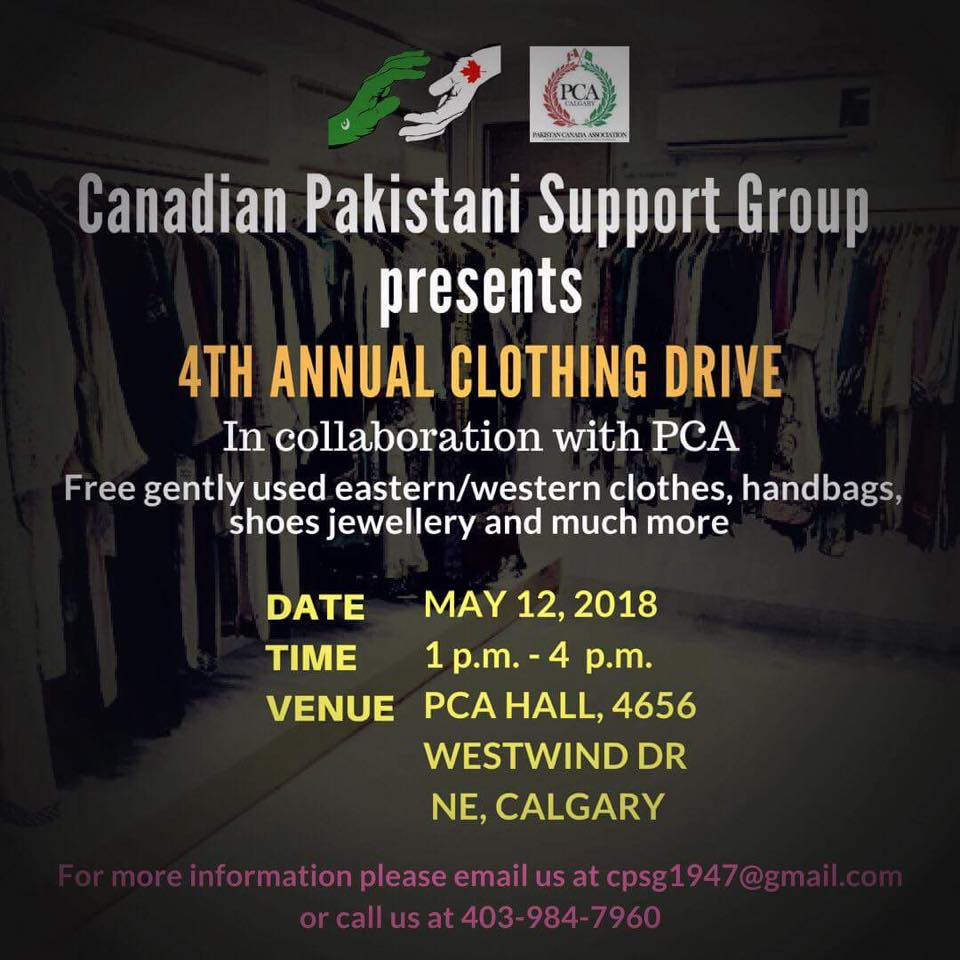 Annual Clothing Drive! May 12, 2018