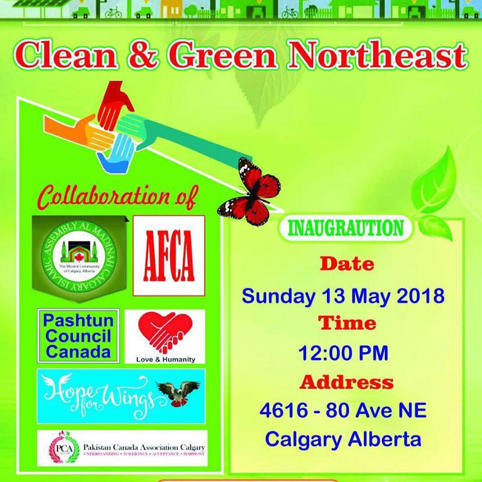 Clean & Green Northeast!- May 13, 2018