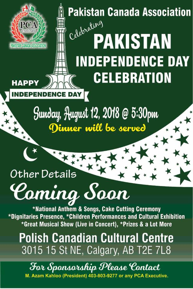 Pakistan Independence Day Announcement!- July 12, 2018