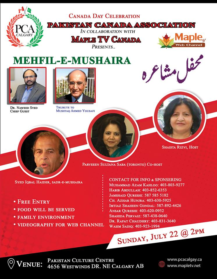 Mehfil-E-Mushaira Event Announcement- July 13, 2018