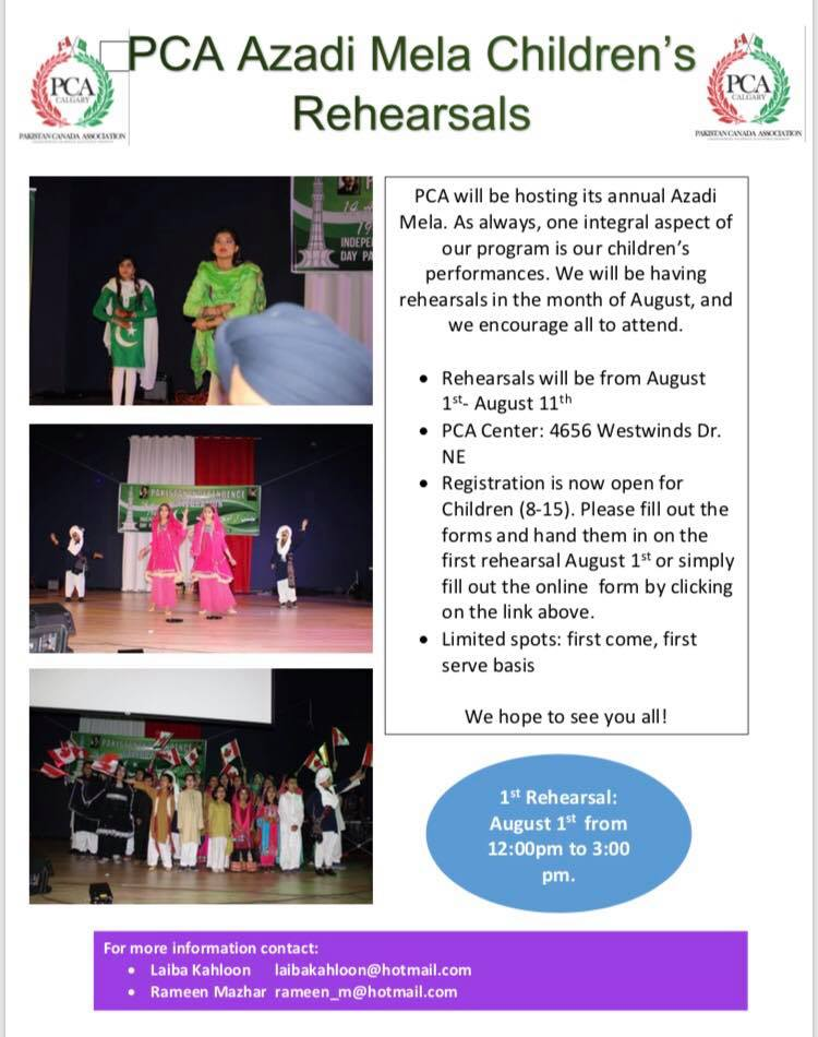 Pakistan Independence Day Children's Rehearsals Announcement- July 16, 2018