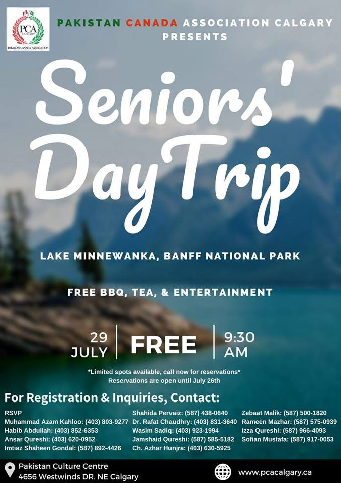 PCA Seniors Day Trip Announcement- July 14, 2018