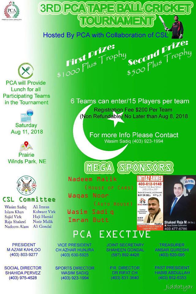 PCA Cricket Tapeball Tournament August 11, 2018