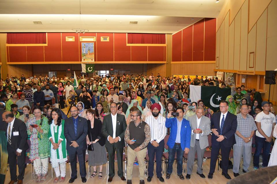 Record Event of Pakistan Independence Day Celebrations- August 12, 2018