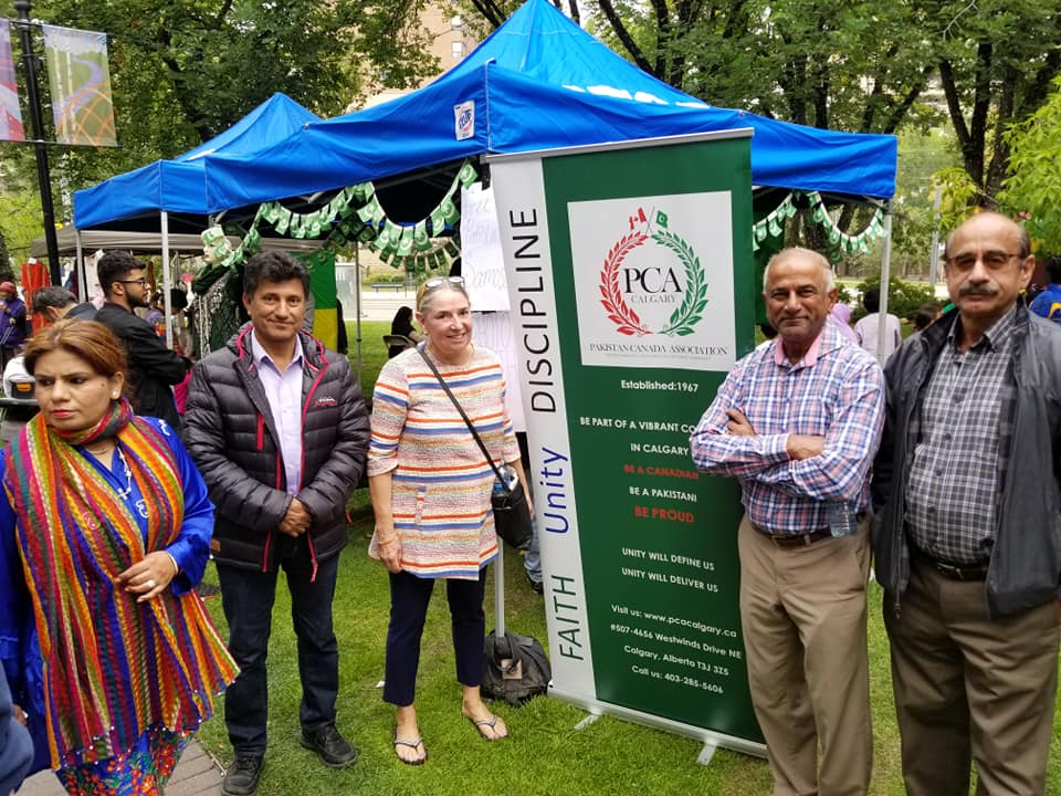 Muslim Heritage Day- August 26, 2018