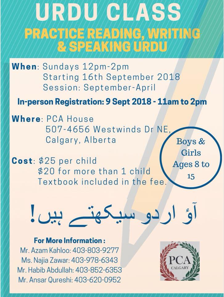 PCA Urdu Class NE Campus Registration Announcement- September 6, 2018
