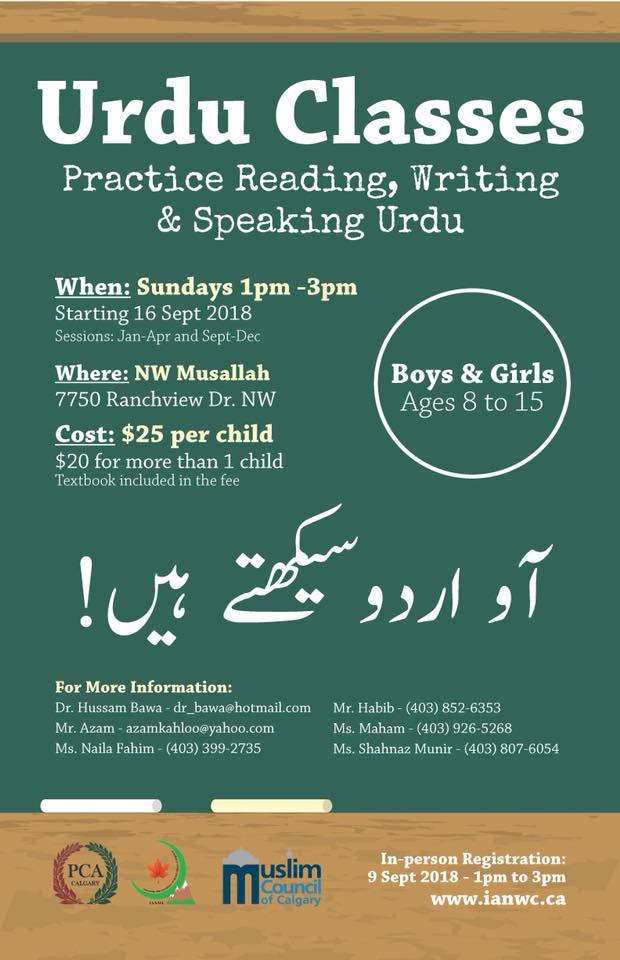 PCA Urdu Class NW Campus Registration Announcement- September 6, 2018