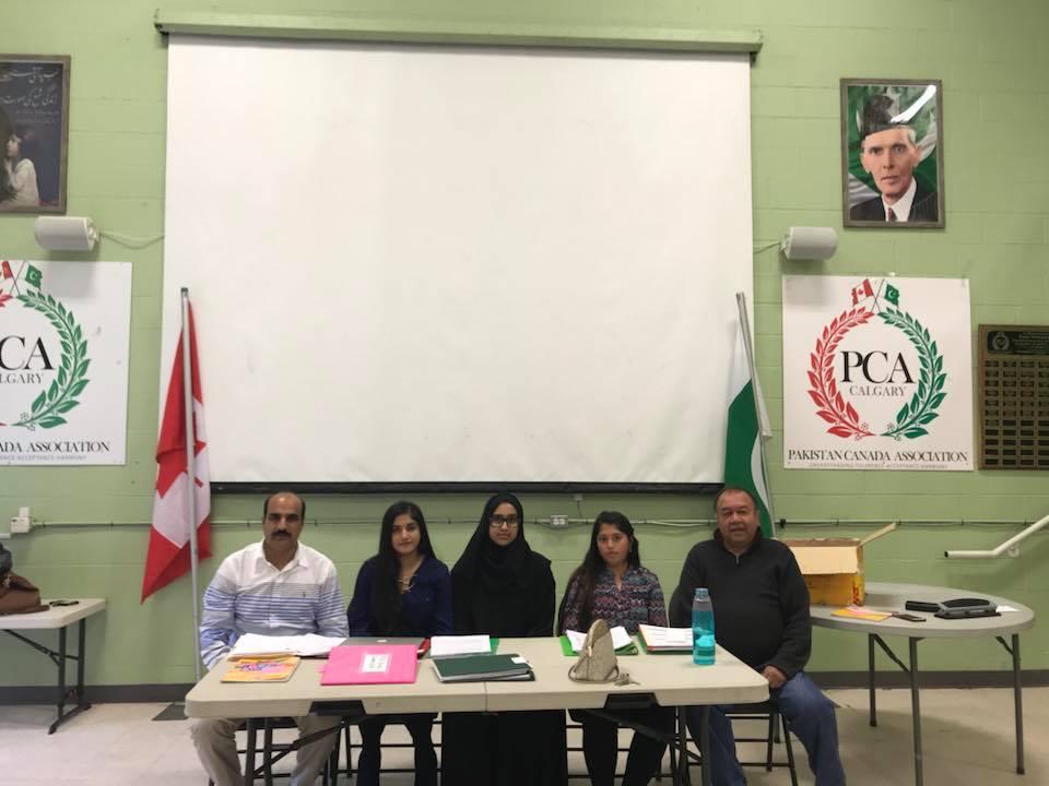 PCA Urdu Classes NE Campus Registration- September 9, 2018