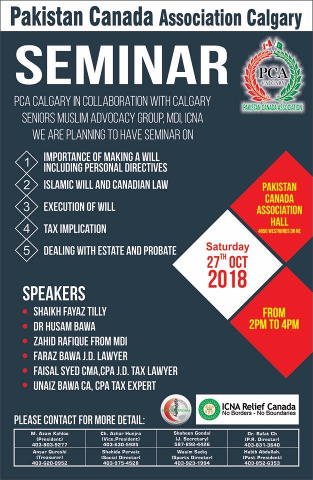 PCA Seniors Day Event Announcement- October 15, 2018