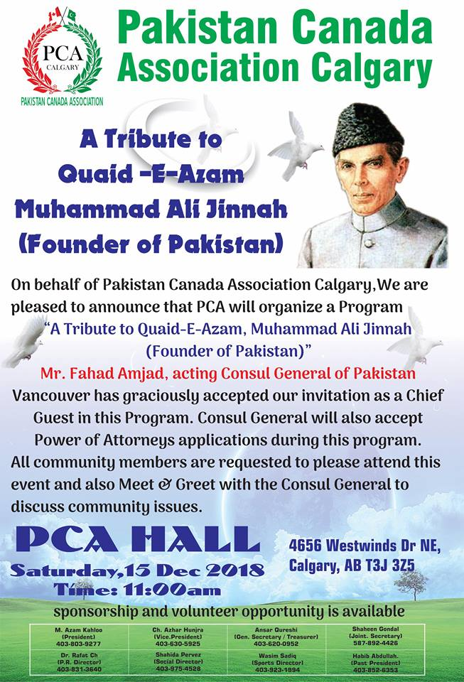"PCA's Event of ""A tribute to Quaid-E-Azam"" Announcement- December 2, 2018"