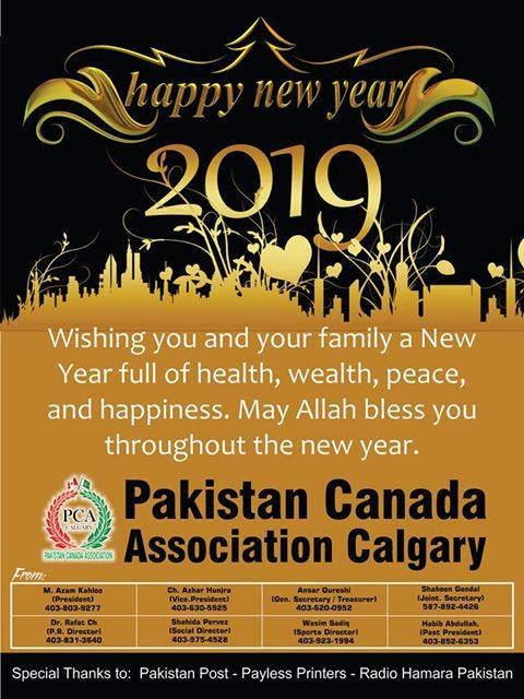 Happy New Year! January 1, 2019