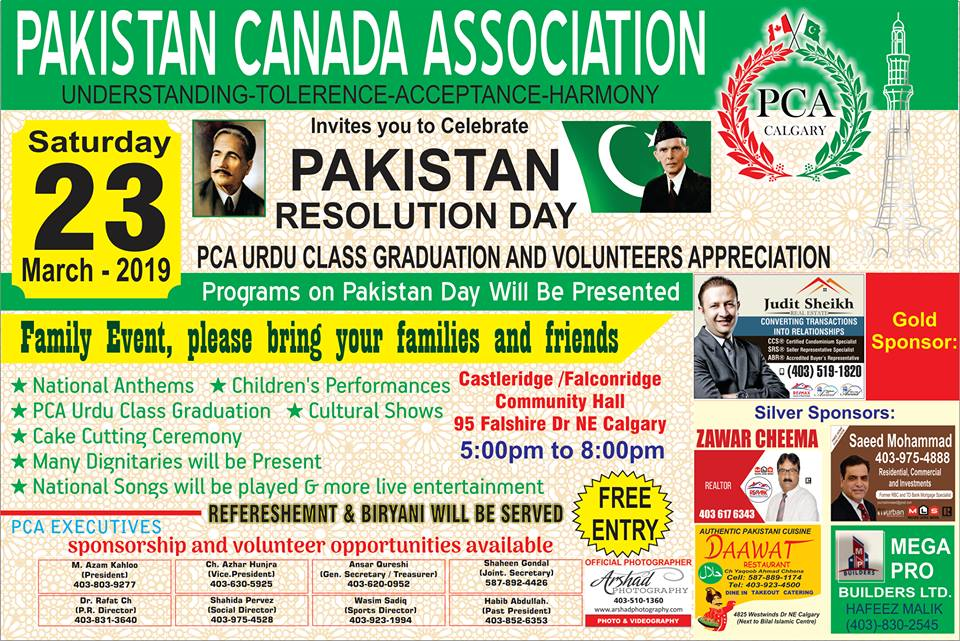 PCA Pakistan Day Celebrations Announcement- February 20, 2019
