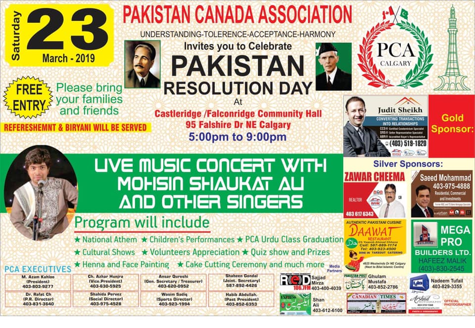 PCA Pakistan Day Celebrations Sponsors! March 20, 2019