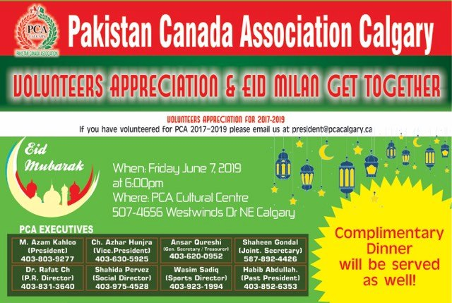 PCA's Volunteers Appreciation 2017-2019 & Eid Milan Get Together to be held on June 7, 2019!