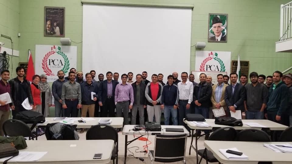 PCA & NEDAAAB's Engineering Seminar! May 25, 2019