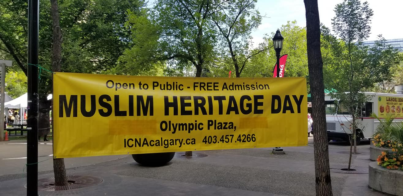 Pakistan Canada Association at the Muslim Heritage Day Festival