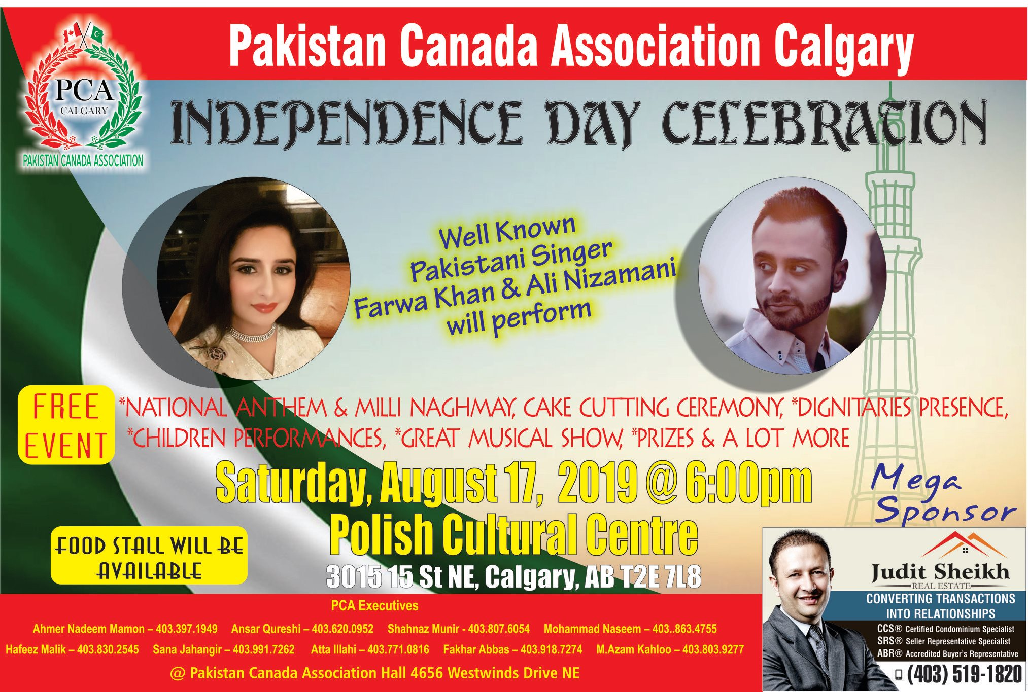 Pakistan Canada Association Independence Day Celebration